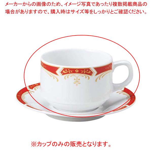 【まとめ買い10個セット品】 【 業務用 】リ・おぎそ スタックカップ 1963-4150