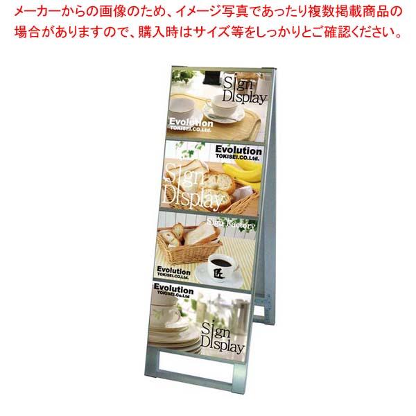 【 業務用 】カードケーススタンド看板 B4ヨコ 両面8枚 CCSK-B4Y8R 【 メーカー直送/代金引換決済不可 】