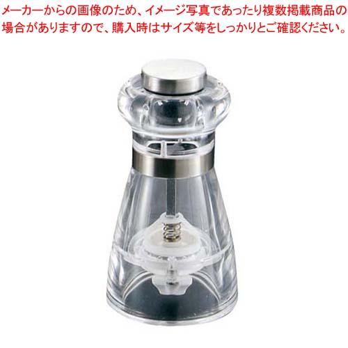 【まとめ買い10個セット品】EBM アクリル ソルトミル No.9510C(セラミック刃)【 卓上小物 】 【厨房館】