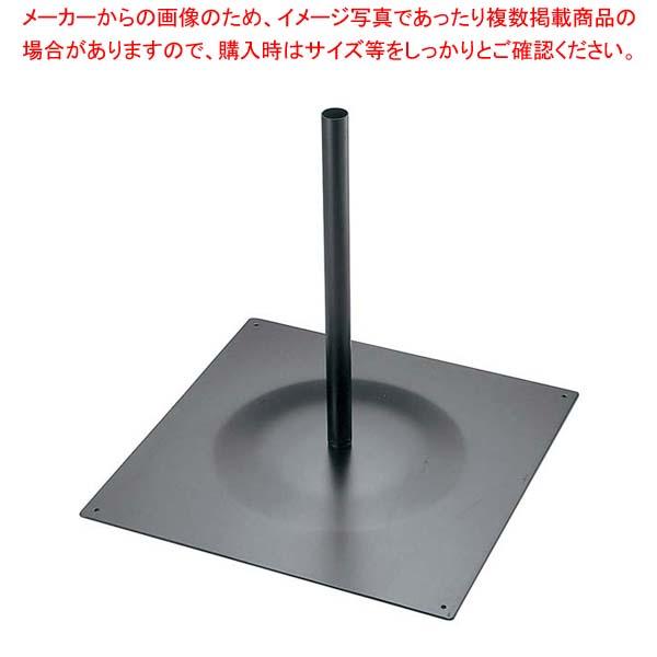 【まとめ買い10個セット品】 【 業務用 】鉄 ポールスタンド 平型 大 450×450