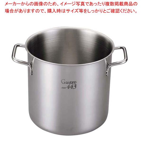 【まとめ買い10個セット品】 【 業務用 】【 即納 】 EBM Gastro 443 寸胴鍋(蓋無)22cm