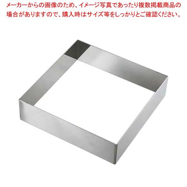 【まとめ買い10個セット品】EBM 18-8 アルゴン溶接 正角型セルクルリング 210×210×H50【 製菓・ベーカリー用品 】 【厨房館】