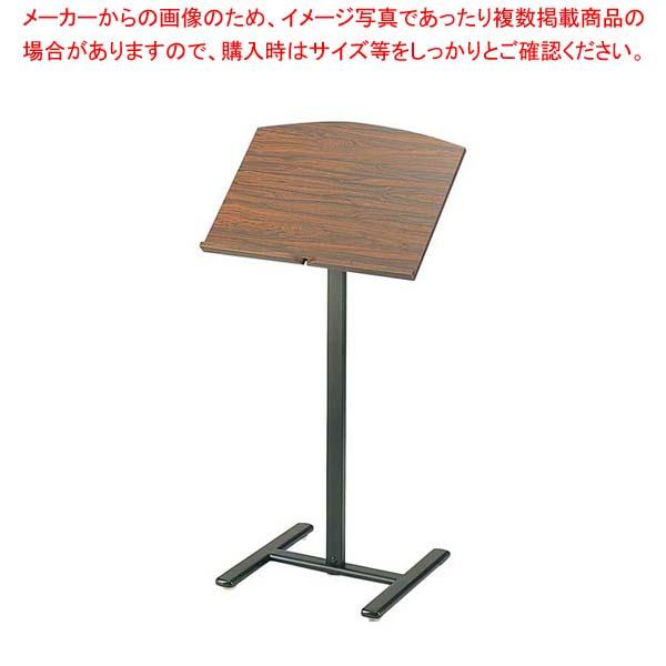 【 業務用 】えいむ メニューブック台 SS-80