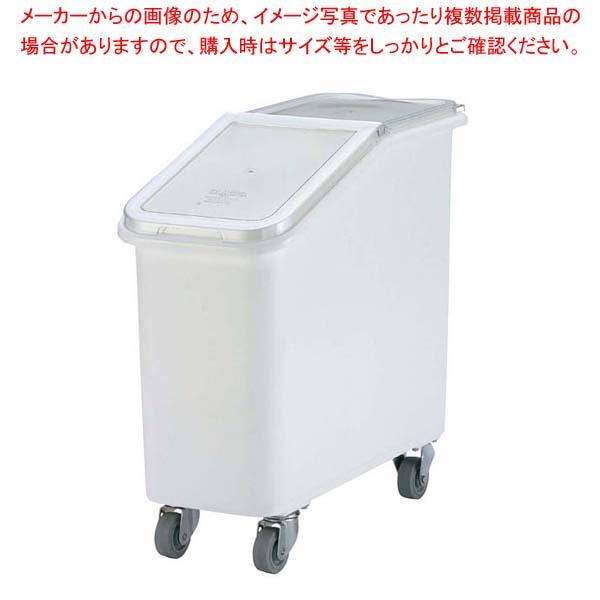 キャンブロ イングリディエントビン スラントトップ IBS20(148)80L【 棚・作業台 】 【厨房館】