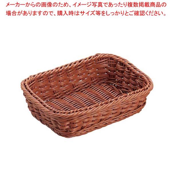 【まとめ買い10個セット品】抗菌樹脂 角型バスケット DS100 30型 ブラウン【 ディスプレイ用品 】 【厨房館】