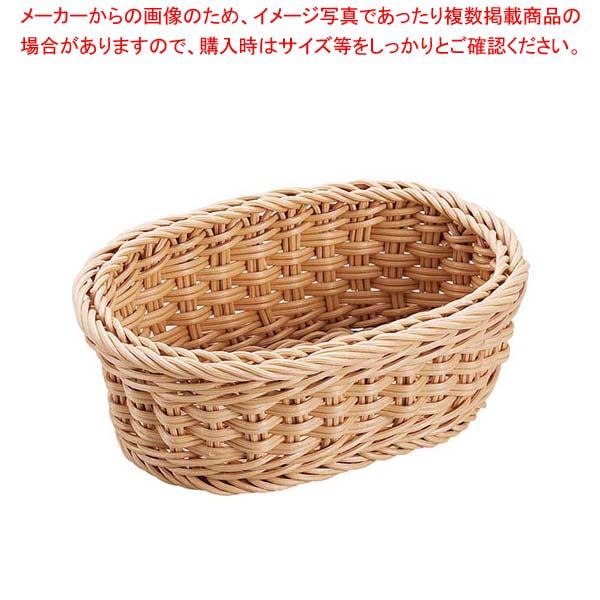 【まとめ買い10個セット品】 【 業務用 】抗菌樹脂 小判型バスケット DS105 30型 ナチュラル