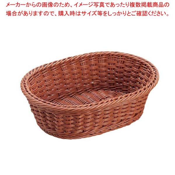 【まとめ買い10個セット品】 【 業務用 】抗菌樹脂 小判型バスケット DS105 30型 ブラウン