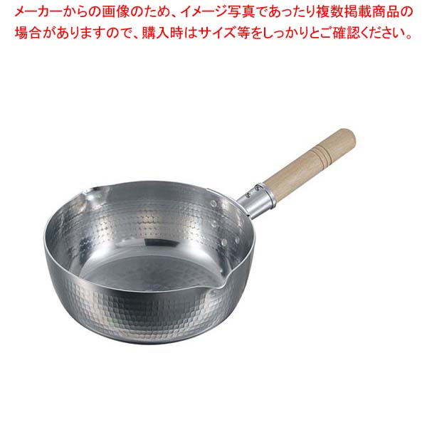 【まとめ買い10個セット品】 【 業務用 】EBM アルミ打出 雪平鍋(研磨仕上げ)24cm【 業務用鍋 おすすめ雪平なべ ゆきひら鍋】
