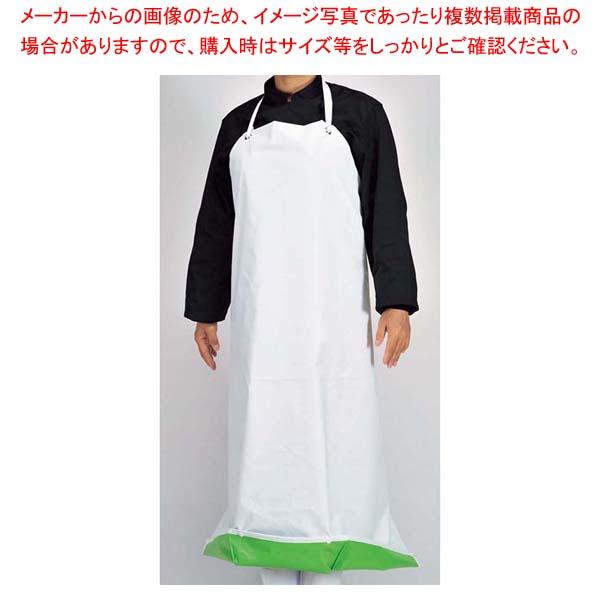 【まとめ買い10個セット品】 【 業務用 】抗菌前掛ガードロン 共紐 L 白/緑