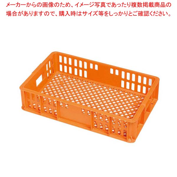 【まとめ買い10個セット品】 【 業務用 】セキスイ コンテナー BT-20M オレンジ PP