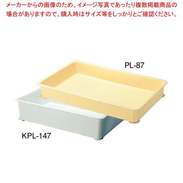 【まとめ買い10個セット品】 【 業務用 】セキスイ PL型 番重 PL-147 クリーム PP製