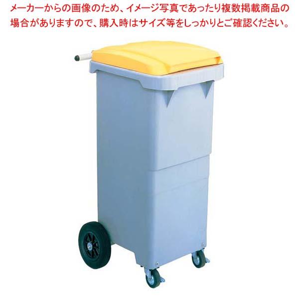 【 業務用 】セキスイ リサイクルカート #110 搬送型 イエロー