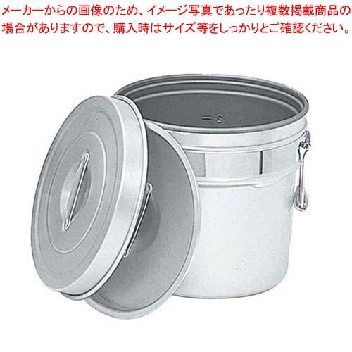 【まとめ買い10個セット品】 【 業務用 】アルマイト 段付二重食缶(内側超硬質ハードコート)245-I 6L