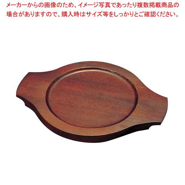 【まとめ買い10個セット品】 【 業務用 】パエリア鍋用木台 EB-3679 36cm用