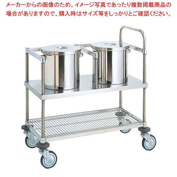 【 業務用 】18-0 タンクワゴン TW1A-P4609【 メーカー直送/代金引換決済不可 】