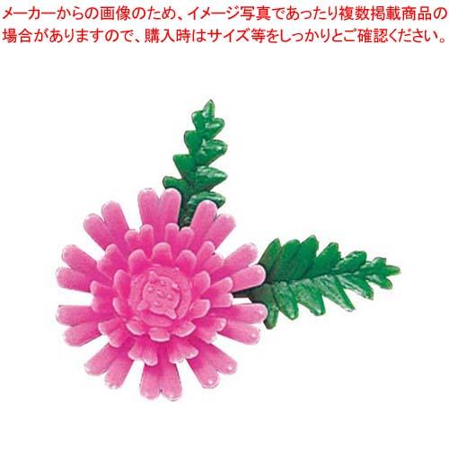 【まとめ買い10個セット品】 【 業務用 】プリティフラワー 豆菊 ピンク(1000入)