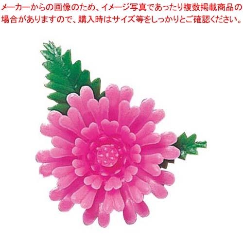 【まとめ買い10個セット品】 【 業務用 】プリティフラワー ミニ菊 ピンク(400入)