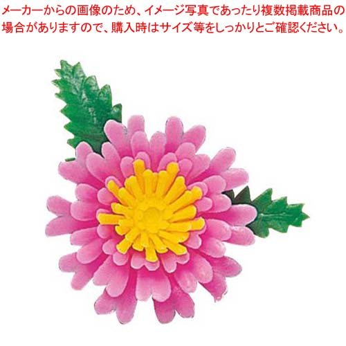 【まとめ買い10個セット品】 【 業務用 】プリティフラワー ミニ菊 ピンク・ツートン(400入)