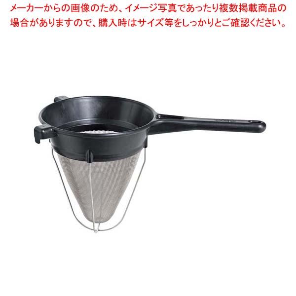 【まとめ買い10個セット品】 【 業務用 】エグゾグラス シノア 20cm 017360