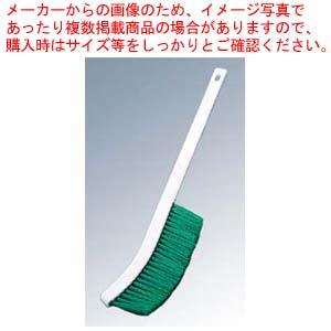 【まとめ買い10個セット品】 【 業務用 】トゥーセル ロングハンドル カラー衛生ブラシ 1990 緑