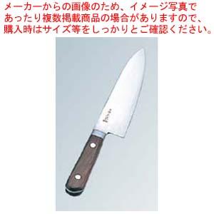 【 業務用 】正本 ツバ付紫丹柄 洋出刃 24cm CT-5324