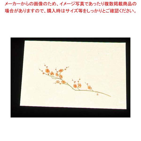 【まとめ買い10個セット品】 【 業務用 】尺三 懐石まっと クリーム(100枚入)WSS-3 梅