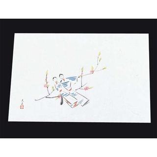 【まとめ買い10個セット品】四季紙 萬寿(100枚入)M33-108 おひなさま 【厨房館】