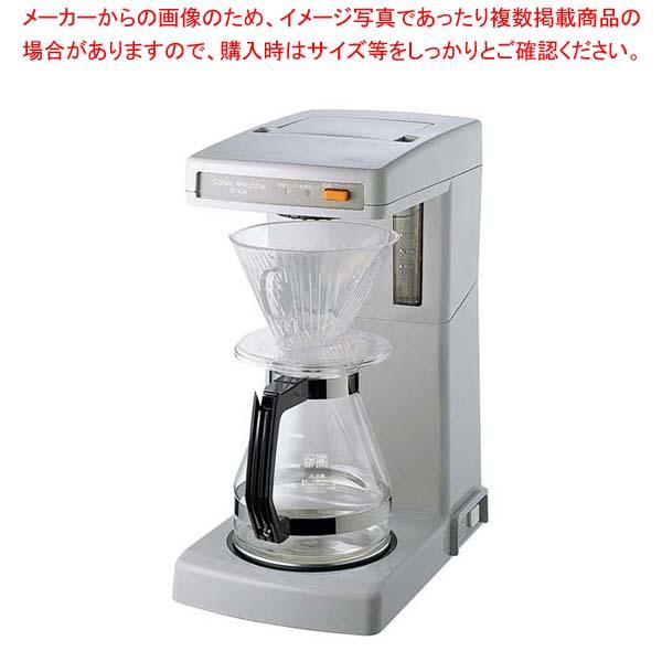 カリタ コーヒーマシン ET-104【 カフェ・サービス用品・トレー 】 【厨房館】