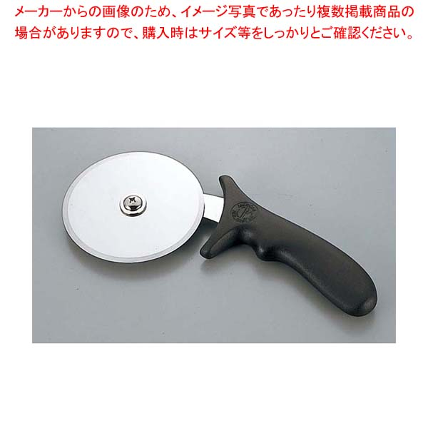 【まとめ買い10個セット品】 【 業務用 】AM PCハンドル ピザカッター PPC-4 4吋