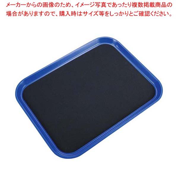 【まとめ買い10個セット品】 【 業務用 】トラエックス 長角トレイ 1668 ブルー