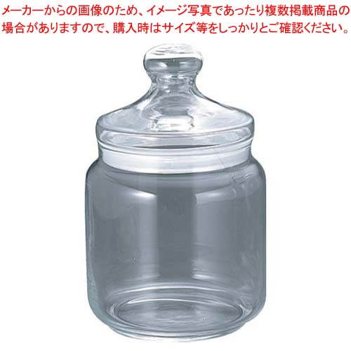 【まとめ買い10個セット品】アルコロック ビッグクラブ(ガラス製密閉容器)34818 1.71L【 ストックポット・保存容器 】 【厨房館】