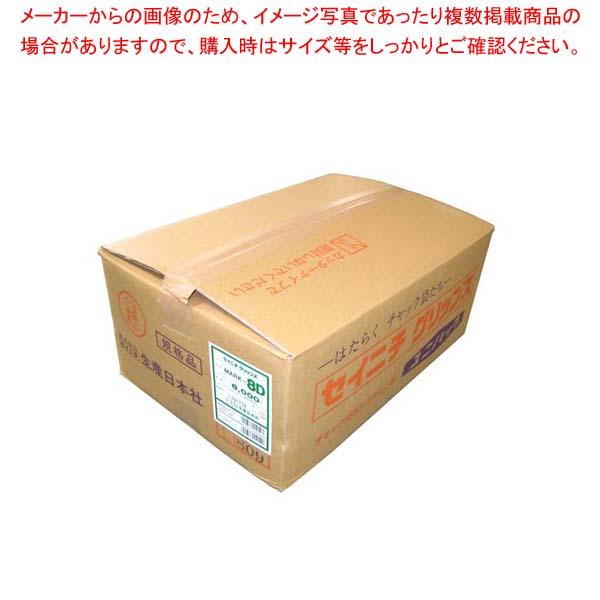 ユニパック マーク MARK-8D(6000枚入)【 ストックポット・保存容器 】 【厨房館】