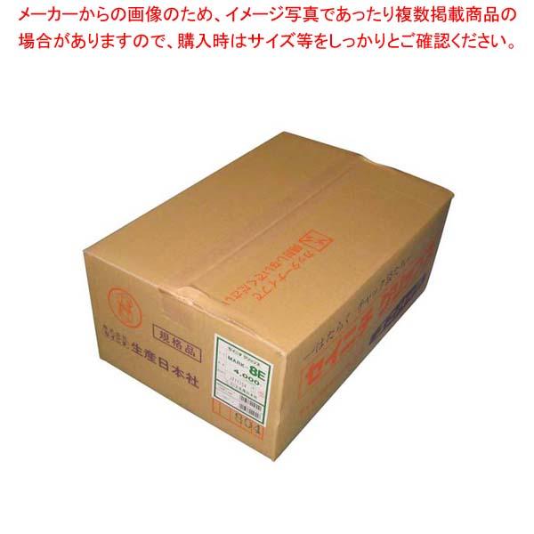 【 業務用 】ユニパック マーク MARK-8E(4000枚入)