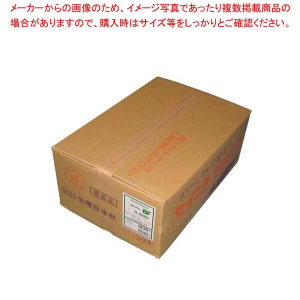 【 業務用 】ユニパック マーク MARK-8F(3000枚入)