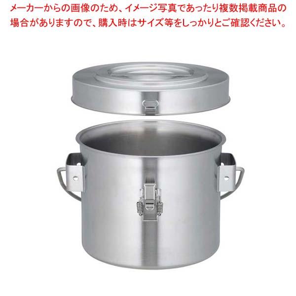 【まとめ買い10個セット品】 【 業務用 】サーモス 18-8 保温食缶 シャトルドラム GBC-04P(パッキン付)