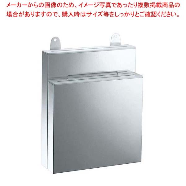 【まとめ買い10個セット品】 【 業務用 】18-8 IKD 抗菌 PP板付 庖丁差 釘打式 大 2段