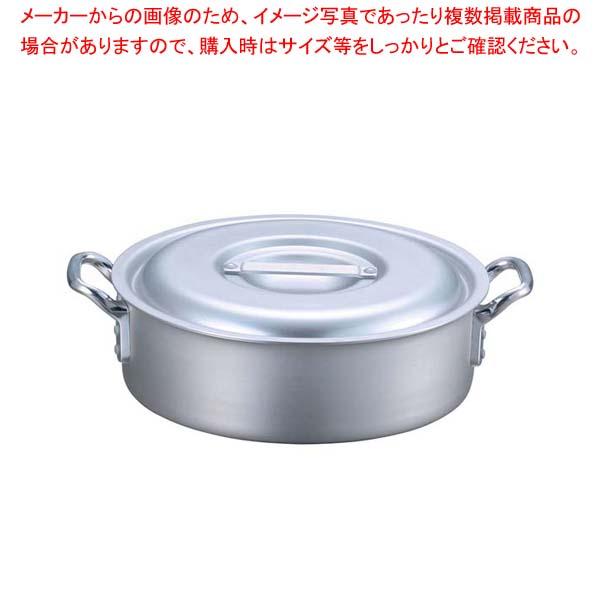 江部松商事 / EBM アルミ プロシェフ 電磁 外輪鍋 33cm【 IH・ガス兼用鍋 】 【厨房館】