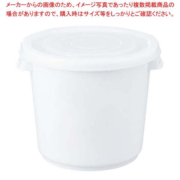 【まとめ買い10個セット品】 【 業務用 】シールストッカー 15型 ホワイト 15.0L ポリエチレン