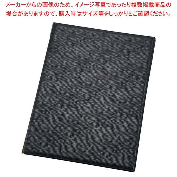 【まとめ買い10個セット品】 【 業務用 】えいむ レザータッチグルーブメニュー LB-900 特大 ブルー