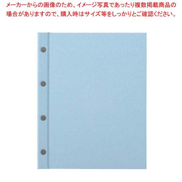 【まとめ買い10個セット品】 【 業務用 】えいむ ホック式クロスメニューブック HB-301 スカイブルー