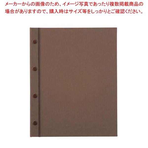 【まとめ買い10個セット品】 【 業務用 】えいむ ホック式クロスメニューブック HB-301 ダークブラウン