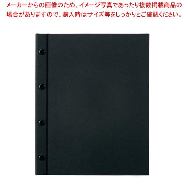 【まとめ買い10個セット品】 【 業務用 】えいむ ホック式クロスメニューブック HB-301 ブラック