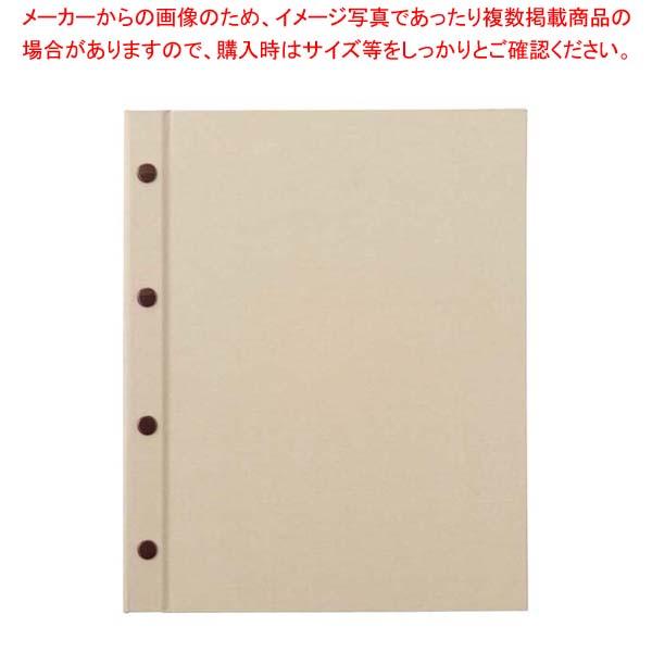 【まとめ買い10個セット品】 えいむ ホック式クロスメニューブック HB-301 ライトブラウン 【厨房館】【 メニュー・卓上サイン 】