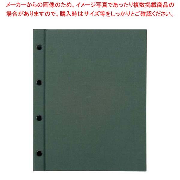 【まとめ買い10個セット品】 【 業務用 】えいむ ホック式クロスメニューブック HB-301 グリーン