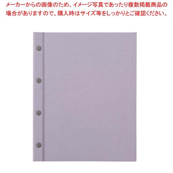 【まとめ買い10個セット品】 【 業務用 】えいむ ホック式クロスメニューブック HB-301 パープル
