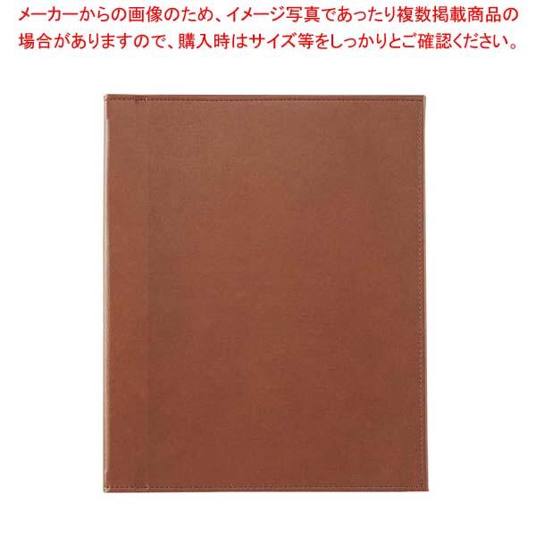 【まとめ買い10個セット品】 【 業務用 】えいむ ホック式合皮メニューブック HB-601 ブラウン