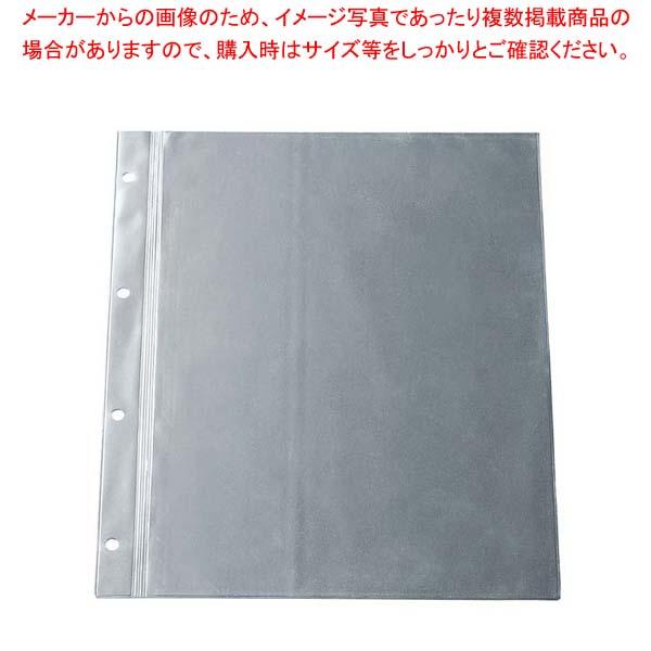 【まとめ買い10個セット品】 【 業務用 】えいむ メニューブック専用ポケット(中ビニール)BP-A44(10枚)