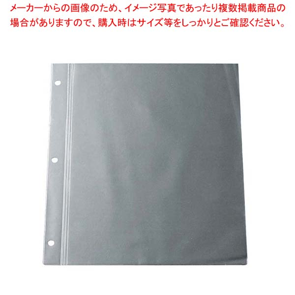 【まとめ買い10個セット品】 【 業務用 】えいむ メニューブック専用ポケット(中ビニール)BP-B53(10枚)