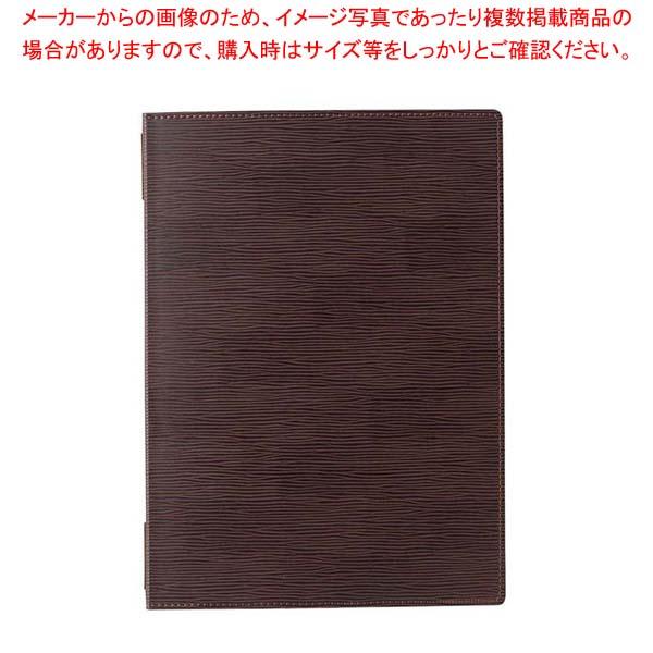 【まとめ買い10個セット品】 【 業務用 】えいむ ピンホールグルーブメニューブック GB-131 大 ダークブラウン