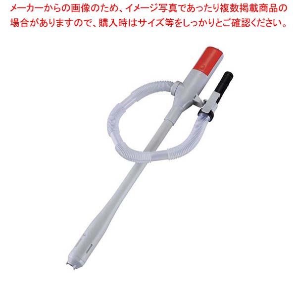 【まとめ買い10個セット品】 【 業務用 】乾電池式 自動ポンプ DP-03-1